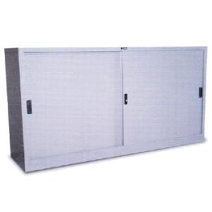 lemari-arsip-alba-sd-fw-300x300