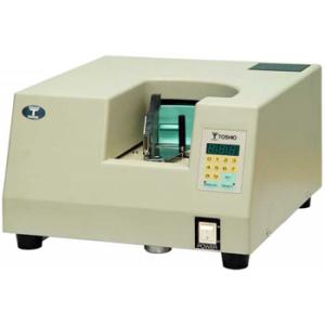 mesin-hitung-uang-toshio-ts-380-300x300